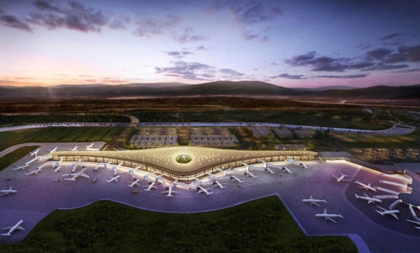 Expansion Program for the Tocumen International Airport